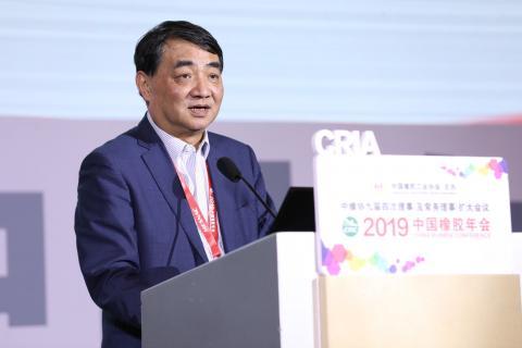 中策乐动体育平台注册集团有限公司董事长兼总经理沈金荣