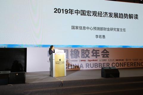 2019中国乐动体育平台注册年会在广州隆重召开