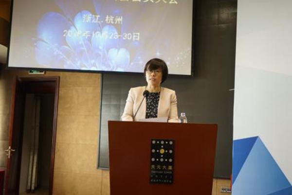 中国乐动体育平台注册工业协会副会长兼秘书长徐文英