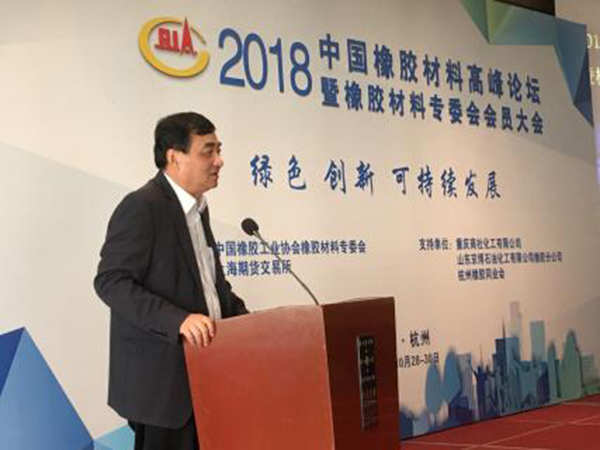 中策乐动体育平台注册集团有限公司董事长沈金荣